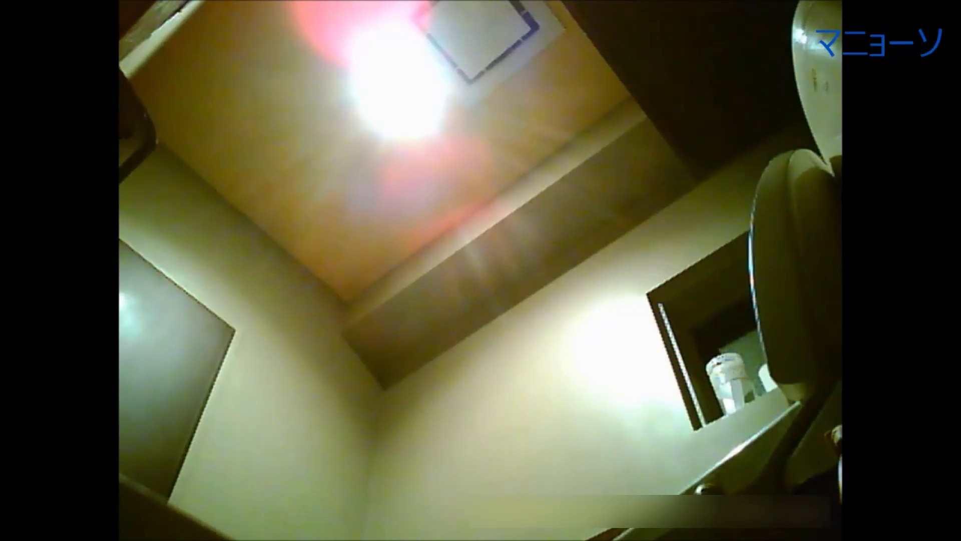 トイレでひと肌脱いでもらいました (JD編)Vol.01 エッチなOL | 禁断のトイレ  79枚