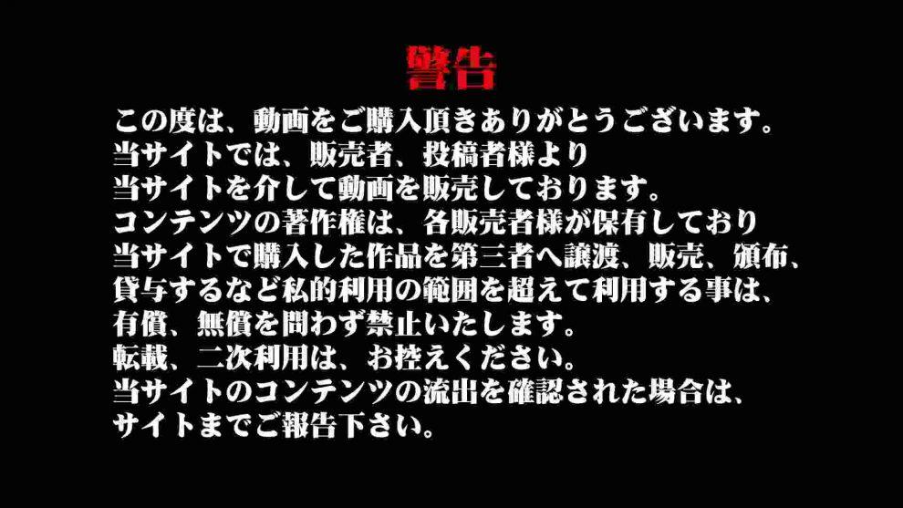 ギャルのパンチラ 美女の痴態に密着!Vol.13 盗撮   美女  111枚